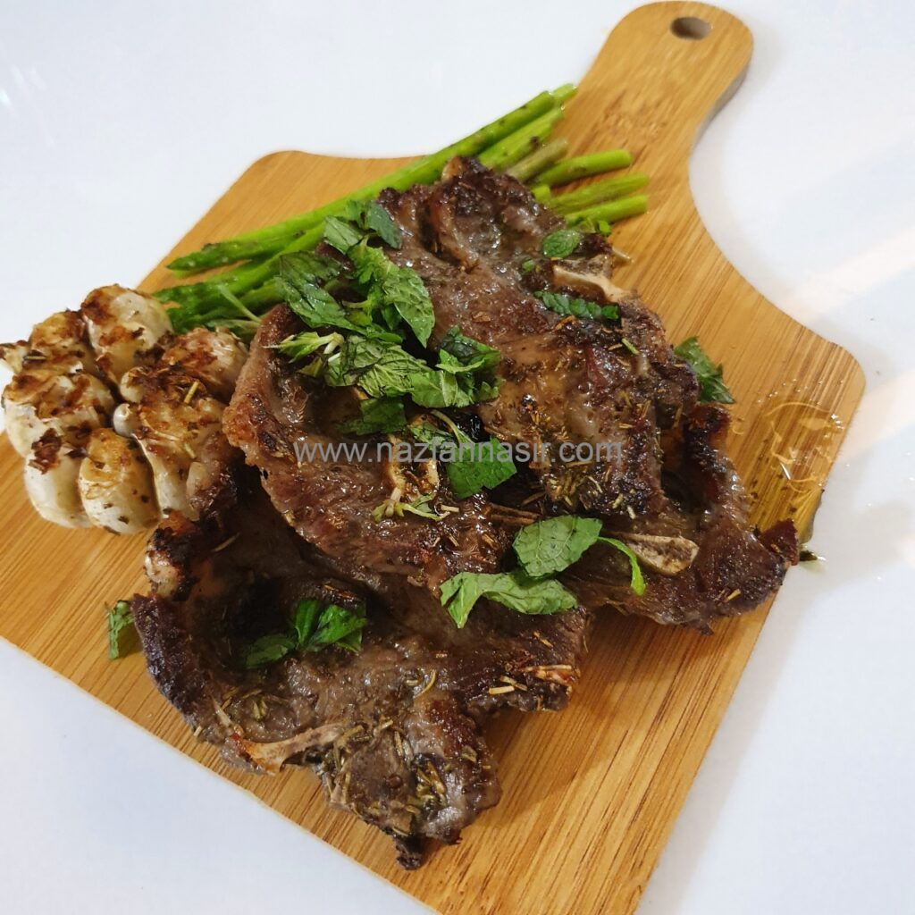 Grilled Lamb Herbs served